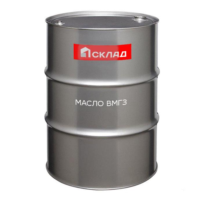 Купить Масло ВМГЗ - цена на складах в СПб и Москве. Доставка оптом и в розницу.